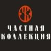 Работа в Аверина Наталия Александровна