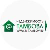 Работа в Недвижимость Тамбова