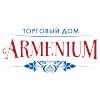 Работа в ТД Армениум