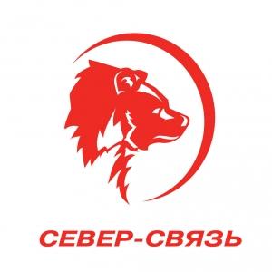 Вакансия в сфере IT, Интернета, связи, телеком в Север-Связь в Ялуторовске