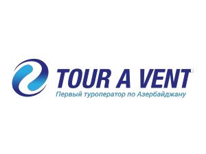 Работа в Тур э вент
