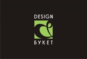 Работа в Казнина Е.П. (Design&букет)