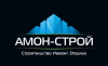 Работа в Российская строительно-отделочная компания Амон-Строй