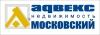 Работа в Адвекс-Московский