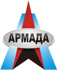 Армада 51