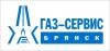 Работа в Брянск Газ-сервис