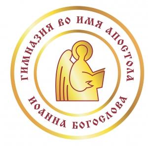 Работа в Школа Иоанна Богослова