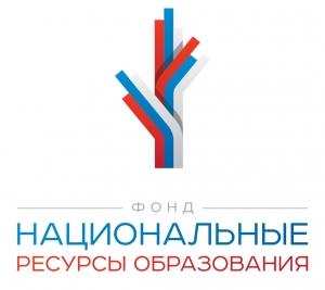 Работа в Фонд Национальные ресурсы образования