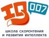 Работа в Школа скорочтения и развития интеллекта IQ 007