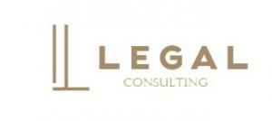 Работа в LEGAL