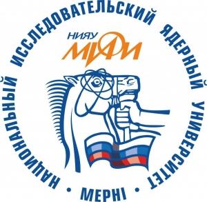 Работа в Национальный исследовательский ядерный университет «МИФИ».
