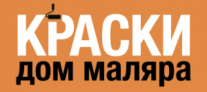 Вакансия в Дом Маляра в Москве
