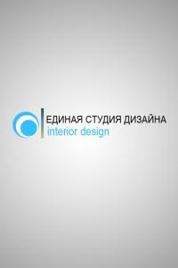 Работа в Единая студия дизайна