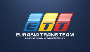 Работа в Eurasia Trans Team