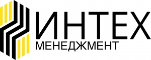 Работа в ИНТЕХ Менеджмент