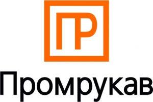 Работа в Промрукав