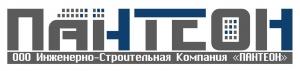 """Работа в Инженерно-Строительная Компания """"ПАНТЕОН"""""""