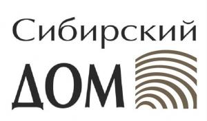 Работа в Сибирский дом