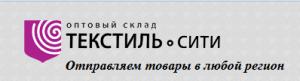 Работа в Костанова Т.Н.