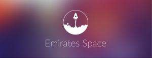 Работа в Emirates Space