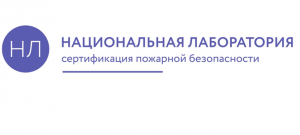 Вакансия в Национальная Лаборатория в Москве