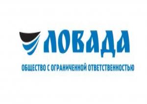 Вакансия в Осколков Э. С. в Москве