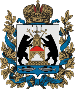 Работа в Департамент государственного управления Новгородской области