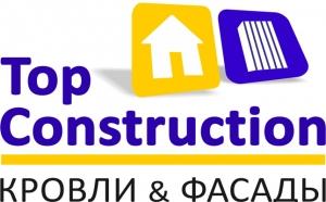 Работа в Top Construction