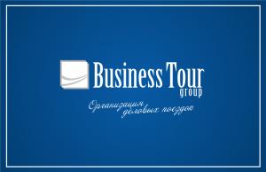Работа в Томское туристическое агентство