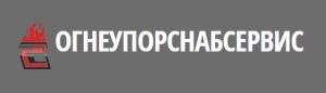 Вакансия в сфере Административная работа, секретариат, АХО в ОГНЕУПОРСНАБСЕРВИС в Великом Новгороде