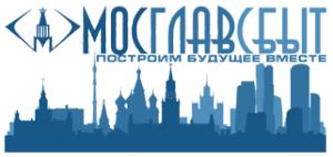Работа в МосГлавСбыт