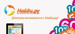 Работа в Найди.ру