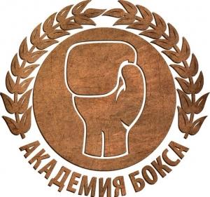 Работа в Академия бокса