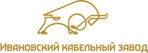 Работа в Ивановский кабельный завод