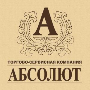 Работа в АБСОЛЮТ торгово-сервисная компания