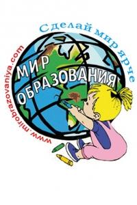 Работа в Мир образования