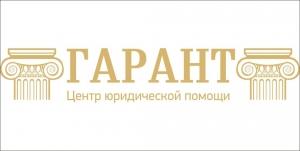 Вакансия в Гарант в Екатеринбурге