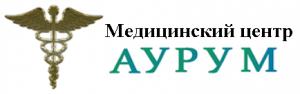 "Работа в Медцентр ""АУРУМ"""