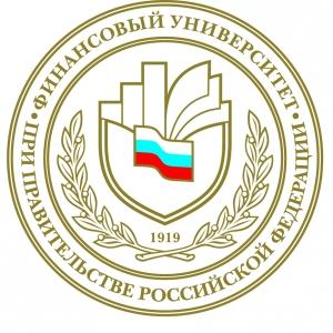 Работа в Финансовый Университет при Правительстве Российской Федерации