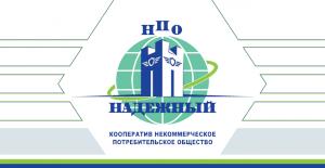 """Работа в Кооператив """"Надежный"""""""