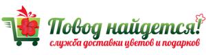 """Вакансия в Служба доставки цветов и подарков """"Повод найдется"""" в Рузе"""