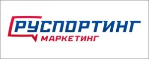 Работа в РУСПОРТИНГ МАРКЕТИНГ