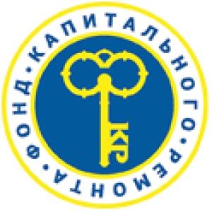 Работа в Фонд капитального ремонта общего имущества в МКД в Саратовской области