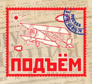 Работа в Славия