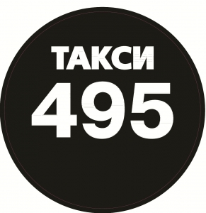 Вакансия в М.такси в Москве