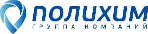 """Работа в УК """"Полихим"""""""
