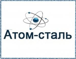 Работа в Атом сталь