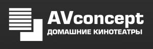 Работа в AVconcept Домашние Кинотеатры