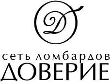 Работа в ломбарде товаровед-оценщик в москва свежие вакансии квартиры в нижнем новгороде доска объявлений