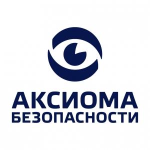 """Работа в ОП """"Охранное предприятие Аксиома Безопасности"""""""